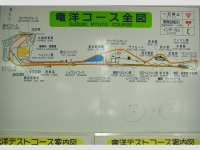 Cimg00751